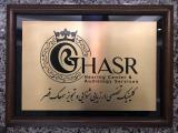 مجهزترین کلینیک ارزیابی شنوایی و تجویز سمعک در شمال تهران
