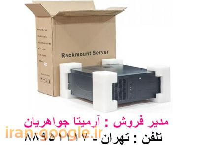 فروش کیس رکمونت     CASE RACKMOUNTتلفن : تهران  88951117