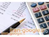 حسابدار اظهارنامه مالیاتی - اصفهان