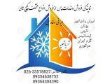 نمایندگی مجازفروش وخدمات پس ازفروش کلیه پکیج های ایرانی وخارجی