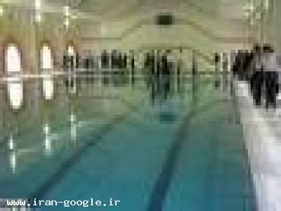 استخر و ورزش در آب و آب درمانی