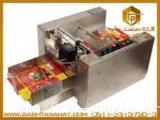 دستگاههای تاریخزن اتوماتیک جعبه مدل GSM-320 ،شیرینک پک و بسته بندی از گشتا صنعت مشهد