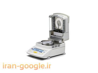 واردات و فروش تجهیزات آزمایشگاهی و مهندسی