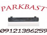 آهن آلات پارک(توزیع بست و لوازم داربست لوله)66316444