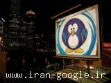 آموزش صوتي تصويري نرم افزار حسابداري پنگوئن آبی