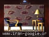 کاغذ دیواری کاسموس با روکش پی وی سی