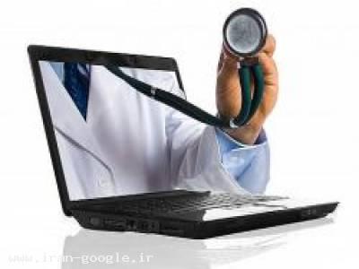 آموزش تخصصی و کارگاهی تعمیرات لپ تاپ
