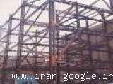 سازه های فلزی پارسیان