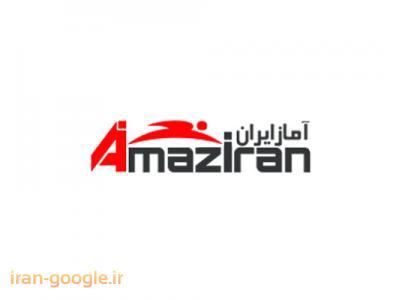 استخدام طراح وبسایت در آمازایران