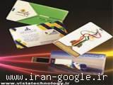 واردات وپخش فلش مموری تبلیغاتی (کارتی،فلزی،چرمی)