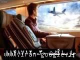 مجری مستقیم پروازهای ترکیش و امارات -قطر-الاتحاد