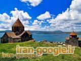 تور ارمنستان تابستان 94