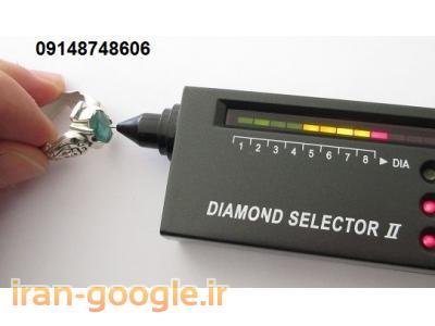 دستگاه تستر سنگ قیمتی یاقوت-الماس-برلیان...