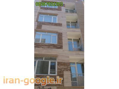 سنگ کاری نمای ساختمان البرز