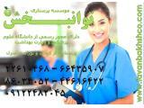 پرستار مخصوص سالمند شما در منزل-موسسه توانبخش22610468