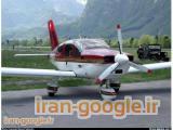 آموزش خلبانی و دیسپچری در اصفهان