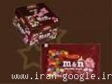 شکلات آندیا خرید، فروش و پخش انواع شکلات