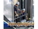 خدمات آسانسور البرز سرویس آسانسور، تعمیر آسانسور