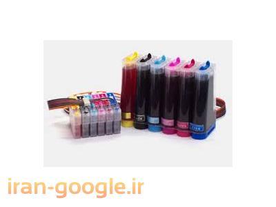 فروش مواد مصرفی چاپگر شامل  کارتریج ، جوهر ، تونر چاپگر های لیزری و جوهرافشان