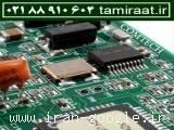 آموزش تعمیرات مادربرد کامپیوتر بصورت خصوصی
