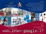 تولید و واردات تجهیزات آزمایشگاهی