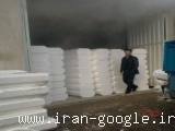 تولید کننده انواع یونولیت سقفی