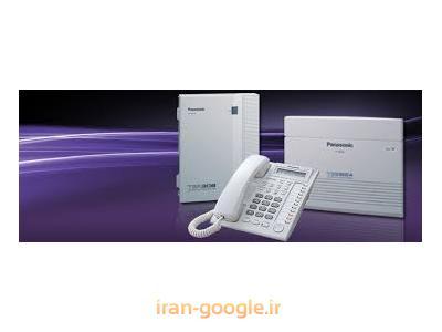 خرید و فروش تلفن سانترال ، نصب تلفن سانترال