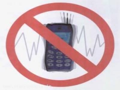 تقویت کننده ، مسدود کننده ، ردیاب موبایل