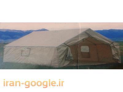 چادردوزی مهر تولید فروش چادر مسافرتی و خیمه مسافرتی