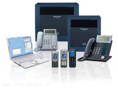 تلفن بیسیم ، رومیزی ، فکس و سانترال پاناسونیک Panasonic
