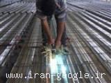 طراحی ، فروش و اجرای سقف عرشه فولادی - دک استیل در کلیه مناطق کشور