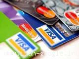 فروش ویزا کارت فيزيكی، صدور ویزا کارت، نحوه دریافت ویزا کارت