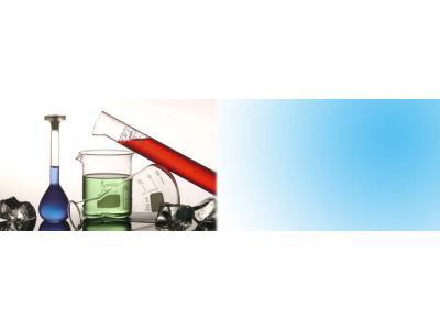 فروشنده مواد شیمیایی آزمایشگاهی و صنعتی
