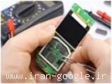کامل ترین مجموعه آموزش کامل فارسی تعمیر موبایل