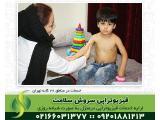 فیزیوتراپی در منزل تهران 09201881213