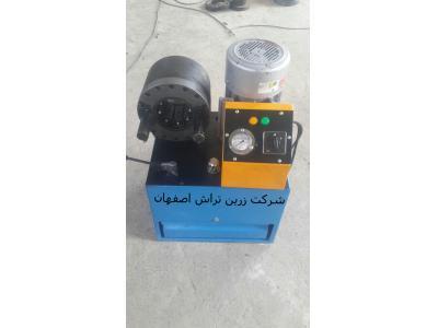 تولید انواع دستگاه پرس شیلنگ هیدرولیک فشارقوی