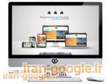 طراحی سایت ادارات