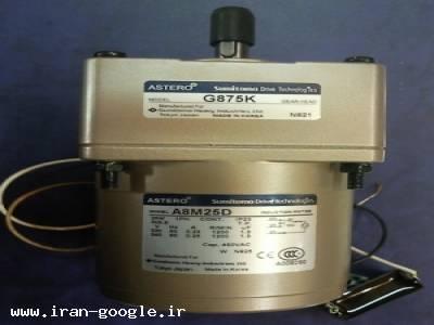 موتور گیربکس دار AC شفت مستقیم   220 ولت تکفاز   دائم کار