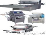 طراحی و ساخت انواع دستگاههاي بسته بندي (حجمی و توزین دار) - انواع فیلر (پرکن) - گرانولی - پودری - مایعات رقیق - مایعات غلیظ - آموزش رایگان - WAS