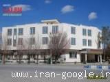 فروش هتل و رستوران توریستی در استان فارس