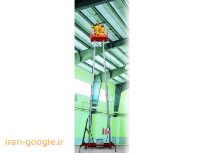 پارسیان بالابر تولیدکننده  انواع بالابرهای متحرک نفربر با سیستم الکتروهیدرولیک