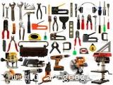 تهیه و توزیع ابزارآلات صنعتی ، ابزارآلات عمومی