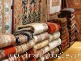 مجموعه ای از نفیس ترین فرش های دستبافت  در بزرگترین گالری فرش کاشان (علاقمند)