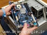 خدمات سخت افزاری و تعمیرات مشهد آی تی (IT)
