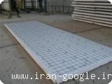 تولید ، فروش و اجرای عرشه فولادی ( متال دک )