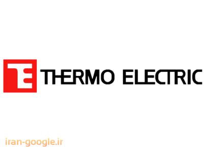 فروش انواع ترموکوپل Thermo Electric (ترمو الکتریک TE )