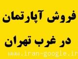 فروش آپارتمان در جنت آباد تهران 68 متر