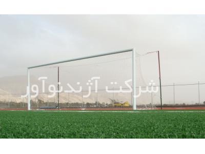 تیر دروازه استاندارد فوتبال