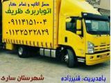 حمل وسایل سنگین، خدمات بسته بندی و جابه جایی کالا