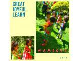 آموزش پیش دبستانی و مهد کودک « همه گل »